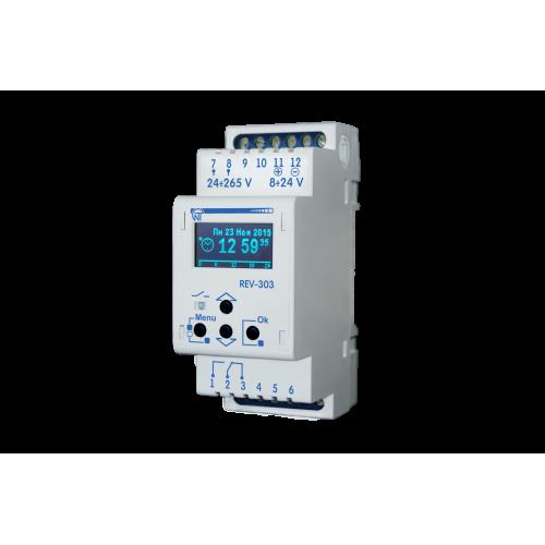 РЭВ-303 многофункциональный таймер