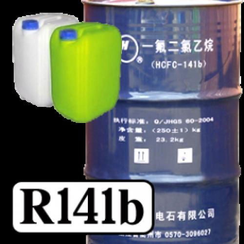 Хладон R-141b (1кг.)