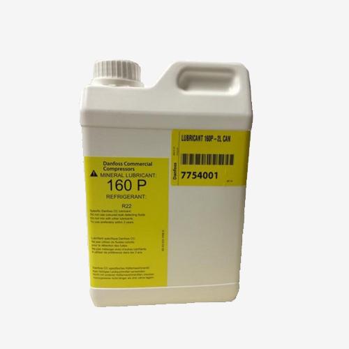 Масло  160 P (2 л.) для компрессоров  МT..