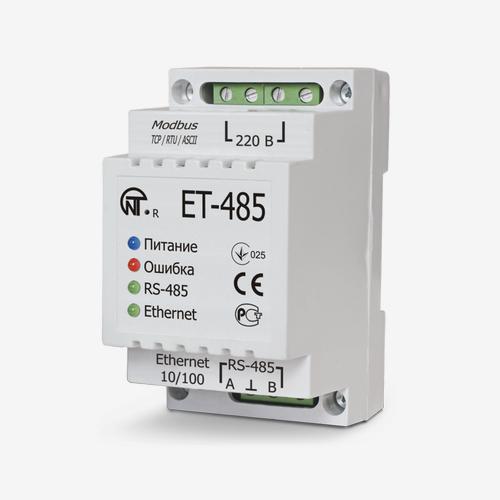 ЕТ-485 Преобразователь интерфейса..
