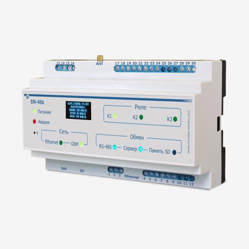 ЕM-486 Преобразователь интерфейса с функ..